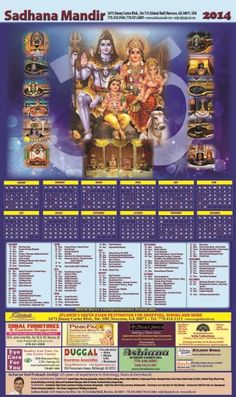 57 Best Printable Calendar Images Desktop Calendar Printable