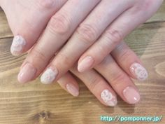 Art of flower colorful nail point of the gradient of a simple beige