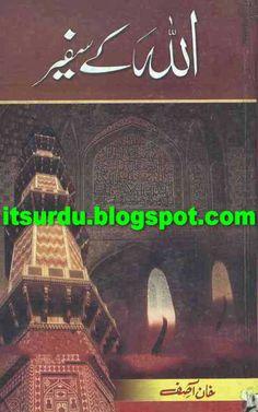 Tafseer Haqqani Urdu Pdf