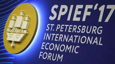 The 21st St. Petersburg International Economic Forum (SPIEF 2017) kicked off on Thursday. The annual event has become Russia's leading gathering of heads of state, business leaders, as well as world experts representing science, media, and civil society. They will discuss the key economic issues facing Russia, emerging markets, and the world as a whole. The motto of this year's forum is 'In Search of New Balance in the Global Economy.' Here are some of the highlights from today's program: