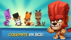 Приложения в Google Play– Zooba: Битва животных Игра бесплатно Iphone 5s, Iphone 7 Plus, Ipad Mini 3, Ipad Air 2, Ipod Touch, Minecraft Beads, New Year Offers, In The Zoo, Battle Royale Game