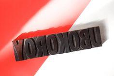 Yorokobu: Despacito y buena letra