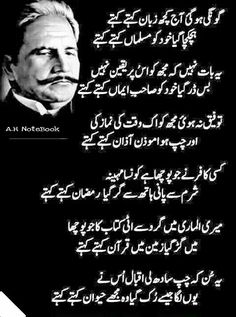D r Allama Muhammad Iqbal ♥ ♥ Iqbal Quotes, Sufi Quotes, Poetry Quotes, Urdu Quotes, Qoutes, Allah Quotes, Urdu Funny Poetry, Best Urdu Poetry Images, Love Poetry Urdu