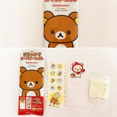 #Rilakkuma #Relax-gum  Golosina gomosa que incluye una carta y una pegatina de Rilakkuma. Es muy práctica también porque podrás usar la carta como marcador.  http://ift.tt/1VPNF0E  Gummy candy which includes a cute Rilakkuma card and sticker. It is practical too: you can use the card as a bookmark.  #januaryboxbfj #cajaenerobfj #golosinasjapon #boxfromjapan