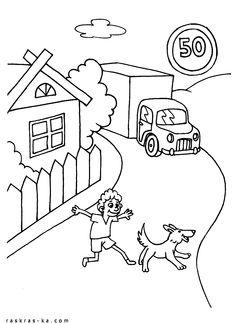Раскраски Правила дорожного движения раскраска дорожные знаки