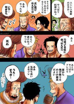 滝波タイキ@原稿中 (@taiki821) さんの漫画 | 178作目 | ツイコミ(仮) One Peace, One Piece Comic, Haha, First Love, Anime, Comics, Cute, Pirates, First Crush