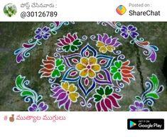 Rangoli Designs Latest, Rangoli Designs Flower, Rangoli Border Designs, Rangoli Designs Images, Rangoli Ideas, Rangoli Designs Diwali, Rangoli Designs With Dots, Arabic Mehndi Designs, Bridal Mehndi Designs
