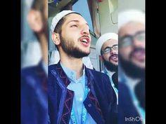 Canlar Cananı Muhammed - Muhteşem bir ilahi daha - YouTube Music, Youtube, Fictional Characters, Musica, Musik, Muziek, Fantasy Characters, Music Activities