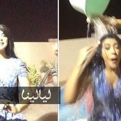 """فيديو شيلاء سبت تقفز من برودة """"وعاء الماء المثلج"""" وتعيده مرة ثانية"""