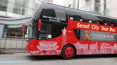 [Things to do in Seoul] Seoul City Tour Bus offers a pleasant and comfortable tour of Seoul for foreign tourists, your parents from countryside, and students on a field trip. City Tour courses include traditional palaces and popular shopping districts at Namdaemun, Dongdaemun, and Myeong-dong. City Tour is a shuttle bus that circulates the courses, starting with Gwanghwamun. With a one-day pass, you can get on and off any City Tour Bus for a day. Enjoy Seoul with City Tour Bus!