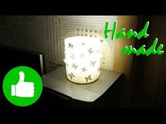 Ночник (светильник) своими руками. HAND MADE - YouTube