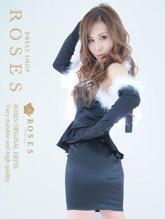 キャバ嬢御用達の通販専門店『ROSES(ローゼス)』 / ROSES♪Merry Christmas♪ROSESオリジナルサンタクロースコスプレ♪No.2