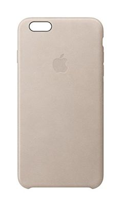 nice Apple Cell Phone Case for iPhone 6 & 6s - Retail Packaging - Rose Gray