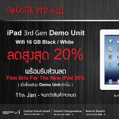 โปรโมชั่นiStudio by SPVi Clearance Apple Product Demo & EOL ลดสูงสุด 20%