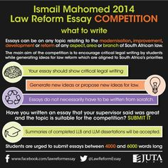 ismail mahomed law reform essay competition 2014