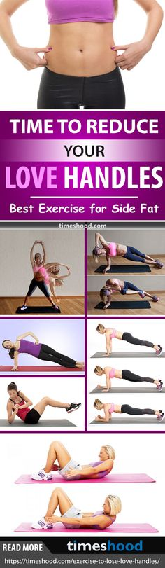 How to lose love handles? Are you frustrated with your love handles? These seven exercises will help you to get rid of love handles and get on with a smaller waist. Best Exercise for love handles.