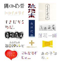 Alphabet Design, Logo Design, Graphic Design, Typography Logo, Fonts, Banner, Pattern, Designer Fonts, Banner Stands