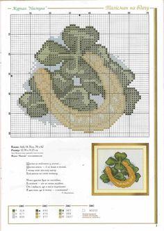 St. Patrick's Day clover lucky horseshoe cross stitch