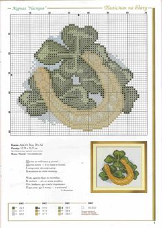 Embroidery Or Knitting Stitch Like A Knot Crossword Clue : Cross stitch patterns on Pinterest Cross Stitch Patterns, Cross Stitches an...