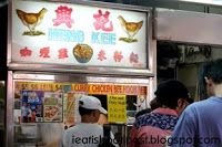 ieatishootipost blogs Singapore's best food: Curry Mee