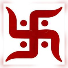 Wedding Symbols, Hindu Wedding Cards, Wedding Card Design Indian, Wedding Album Design, Wedding Background Images, Banner Background Images, Ram Wallpaper, Tantra Art, Hindu Symbols