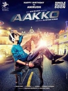 Aakko (2015) Tamil