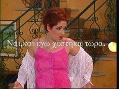 Ναι, και εγω χεστηκα τώρα! #konstantinoukaielenis