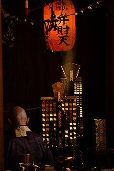 FunkyJapan #japan #temple #kyoto