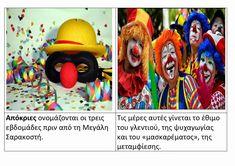 Α Π Ο Κ Ρ Ι Ε Σ Ξεκινήσαμε κι εμείς σιγά- σιγά τα αποκριάτικά μας. Ξεκινήσαμε με το τι γνωρίζουν τα παιδιά για τις απόκριες. Έπειτα δ... Carnival, Seasons, Cool Stuff, Blog, Clowns, School, Carnavals, Seasons Of The Year, Blogging