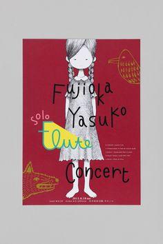 yasuko_1 Japan Graphic Design, Graphic Design Typography, Layout Design, Print Design, Graphic Illustration, Illustrations, Posters, Poster Prints, Editorial Design