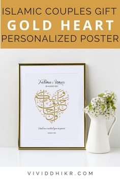 Quranic Ayah Nikkah Poster | This 'And We Created You in Pairs' personalized couples poster is a great gift idea for a bridal shower, engagement, wedding gift, anniversary, or housewarming. This features the couple's names and wedding dates. It can be personalized for any special couple. This unique poster is the perfect handmade keepsake for any occasion and it is sure to add a personalized touch to any home. #PersonalizedPoster #NikkahPoster #GiftPoster #Poster #vividdhikr Wedding Posters, Personalized Posters, Unique Poster, Islamic Gifts, Card Tags, Couple Gifts, Wedding Signs, Wall Art Decor, Dates