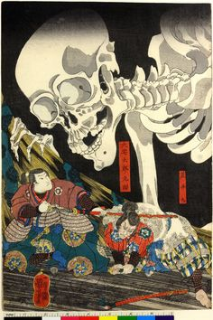 Colour woodblock print, triptych. Princess Takiyasha summoning a skeleton spectre to frighten Mitsukuni at her father Taira Masakado's ruined palace at Soma. Signed, sealed, marked and inscribed. (Middle)