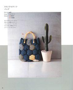 Crochet Purses, Crochet Bags, Free Crochet, Straw Bag, Purses And Bags, Handmade, Design, Hand Made, Crochet Clutch Bags