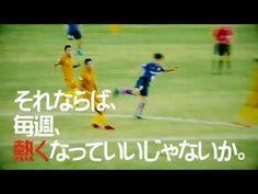 動画:2018Jリーグ開幕特集:Jリーグ.jp Open Games, Sound Words, It Works, Soccer, Music, Sports, Musica, Hs Sports, Futbol