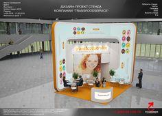 Exhibition stand design on Behance Modern Bakery, Exhibition Stand Design, Presentation Design, Behance, Design Inspiration, Diagram, Bar, Exhibition Stall Design