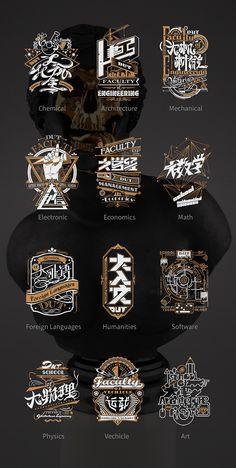 2 01 Graphic Design Posters, Graphic Design Typography, Lettering Design, Graphic Design Illustration, Graphic Design Inspiration, Typography Poster, Word Design, Type Design, Icon Design
