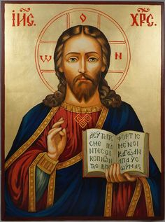 Jesus Christ - Open Book Hand-Painted Orthodox Icon