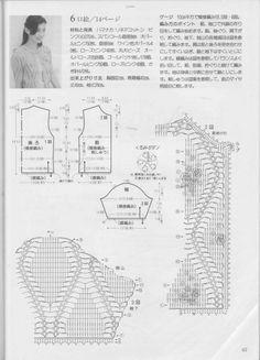 узор для белого платья钩针吊带裙;衫 - 蕾妮 - 蕾雨轩