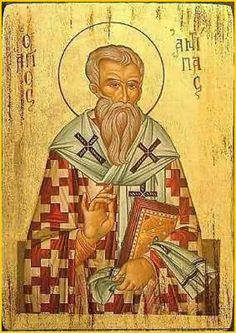 Hieromartyr Antipas the Bishop of Pergamum and Disciple of St John the Theologian - Orthodox Church in America Orthodox Christianity, Orthodox Icons, Saints, Spirituality, Saint John, Painting, Fictional Characters, Palermo, Satan