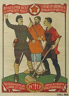 D. Moor, Proletarians of all countries, unite!, 1919.  Soldier, farmer and worker: the new rulers. The text at the top, 'Proletarians of all countries, unite', is taken from the Communist Manifesto by Karl Marx and Friedrich Engels (1848). The emblem of a hammer and a plough, in the red star at the centre above, is soon replaced by the familiar hammer and sickle.