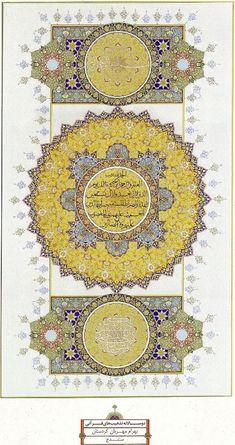 Motif Tradisional Iran   Pesantren Seni Rupa dan Kaligrafi Al Quran Modern PSKQ, pertama di Asia Tenggara
