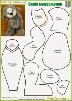 Molde+de+animais+em+tecido+22.jpg (496×700)