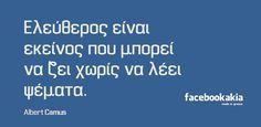 Ελεύθερος είναι εκείνος που μπορεί να ζει χωρίς να λέει ψέματα.  Albert Camus Albert Camus, Greek Quotes, Quote Of The Day