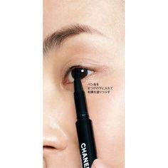 劇的な若返り効果が得られる「アイラインの描き方」。印象年齢がマイナス10歳に   Precious.jp(プレシャス) Eye Makeup, Make Up, Lipstick, Eyes, Hair, Beauty, Flower, Makeup Eyes, Lipsticks