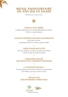Restaurant Marrakech : menu la cour des lions es saadi
