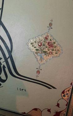 Islamic Patterns, Islamic Calligraphy, Islamic Art, Oriental, Designers, Jewelry Design, Design Inspiration, Symbols, Peace