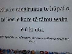 Ōtākaro Studio at Waitākiri School: May 2016 School Resources, Teaching Resources, Classroom Resources, Early Childhood Education, Proverbs, Best Quotes, Language, Teacher, Learning