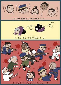 画像 Final Fantasy, Twitter, Comics, Illustration, Anime, Character, Golden Kamuy, Random, Celebrities