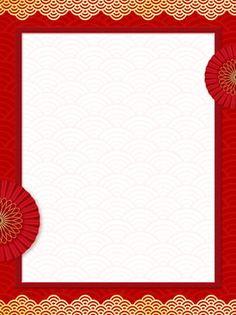 2019 new year red border festive background Chinese Background, Balloon Background, Iphone Background Images, Banner Background Images, New Years Background, Valentines Day Background, Textured Background, Baloon Backdrop, Wedding Photo Background